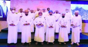 وزارة الثقافة والرياضة والشباب تحتفل بيوم الشباب العماني