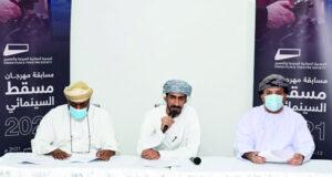 «عمان عظيمة بشعبها» ضمن مسابقات مهرجان مسقط السينمائي للأفلام القصيرة
