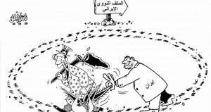 الملف النووي الايراني
