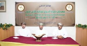 انطلاق مهرجان حمراء الدروع لمزاينة الإبل منتصف يناير القادم