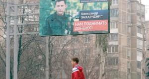 اوكرانيا: الانفصاليون يقترعون اليوم وأوروبا تحذر من تكريس الانقسام