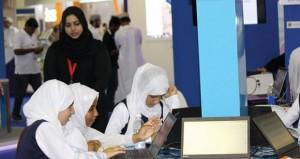أسدل الستار عن فعاليات مؤتمر الاتصالات وتقنية المعلومات كومكس 2015