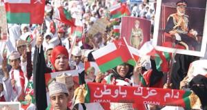 تهنئة لجلالة السلطان والمسيرات تتواصل