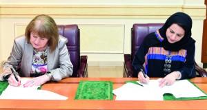 توقيع مذكرة تفاهم بين وزارة التربية والتعليم ومعهد جوته الألماني