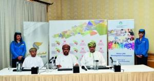 الكشف عن الشركات الراعية والمتحدثين لمؤتمر ومعرض عمان الرياضي 2016