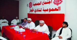 الجمعية العمومية لنادي ظفار تزكي مجلس الإدارة الجديد برئاسة علي الرواس