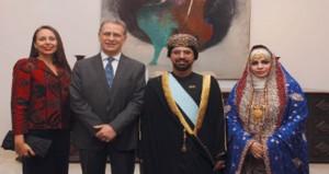 منح سفير السلطنة أرفع وسام برازيلي