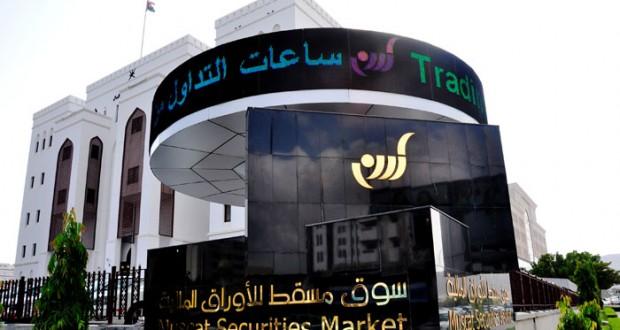 مؤشر سوق مسقط يتراجع الأسبوع الماضي لمستوى 5823 نقطة متأثرا بأداء الأسواق العالمية والإقليمية