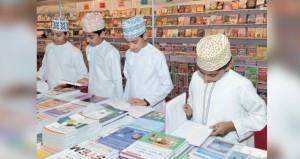 انطلاق أولى فعاليات ركن الأطفال بـ( مسقط للكتاب)