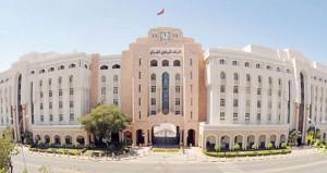 إصدار أذون خزانة حكومية بقيمة 15 مليون ريال عماني