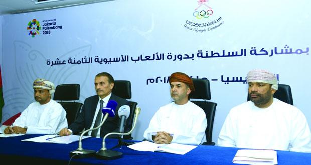 اللجنة الأولمبية العمانية تأمل الحصول على ميداليتين في دورة الألعاب الآسيوية الثامنة عشرة بإندونيسيا