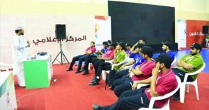 تواصل فعاليات وأنشطة معسكر العمل الشبابي الخليجي المشترك