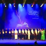جائزة كتارا للرواية العربية تكرّم 21 فائزاَ وتفتح باب المشاركة في الدورة السادسة