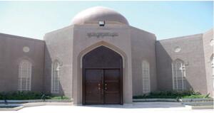 المعهد-الاسلامي