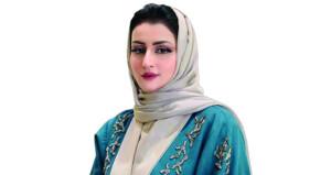 د. رقية بنت إسماعيل الظاهرية