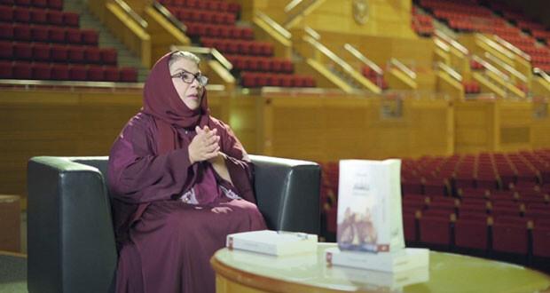 أمسية افتراضية للكاتبة بشرى خلفان تستعرض تفاصيل روايتها «دلشاد» بجامعة السلطان قابوس
