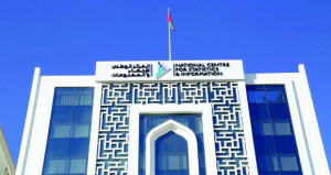 إجمالي القروض والتمويل بالبنوك التجارية أكثر من 27 مليارا و193 مليون ريال عماني