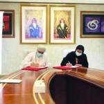 «تنمية المؤسسات الصغيرة والمتوسطة» توقع اتفاقية إدارة المحفظة الإقراضية مع بنك التنمية العماني